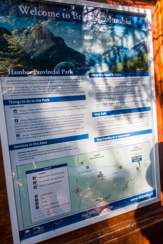Hamber Provincial Park.